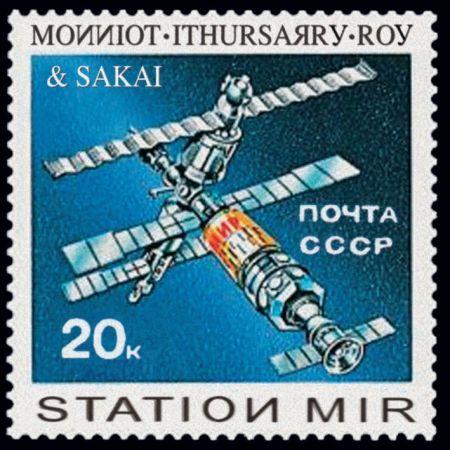 CHRISTOPHE MONNIOT - Station Mir (Album mp3)