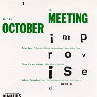 October Meeting 87 Vol.1